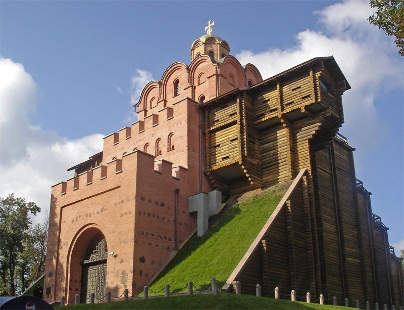 Golden Gate, Kiev